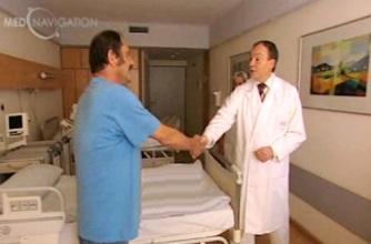 Определение специфического антигена предстательной железы psa